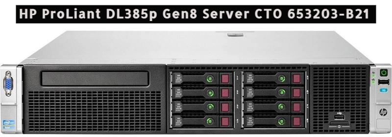HP ProLiant DL385p Gen8 Server